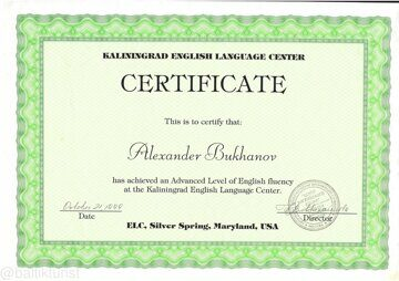 English Language Center-1